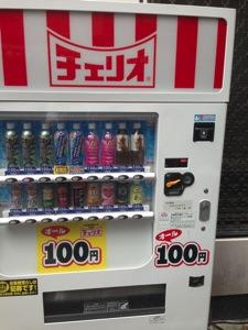 バイオニックエースの販売している自動販売機