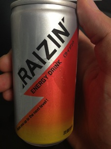 raizin energy drinkパッケージ