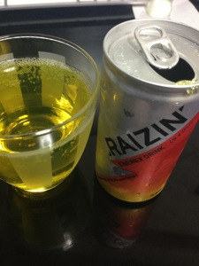 raizin energy drinkレビュー