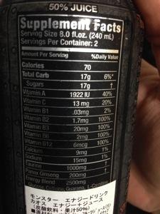 アメリカ版のモンスターカオスのカフェイン量とカロリー量