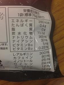 エナジーチャージキャンディーのカフェイン量とカロリー量
