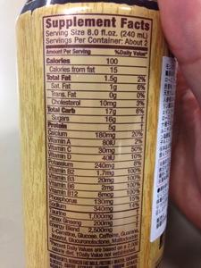ジャバモンスターのカフェイン量とカロリー量