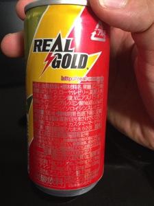 リアルゴールドの原材料名