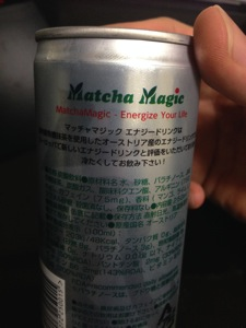 マッチャマジック原材料名
