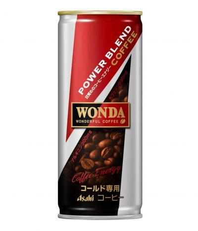 ワンダパワーブレンドコーヒー