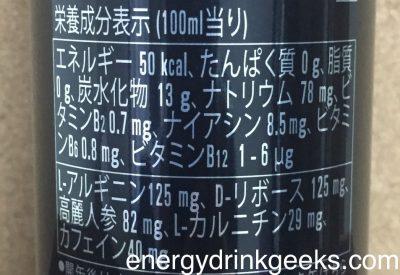 monster energy 緑のカフェインとカロリー