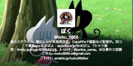 SS 2014 02 09 23 38 35