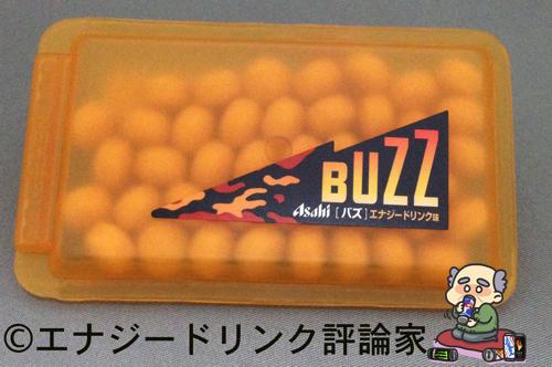 BUZZ バズタブレット エナジードリンク味