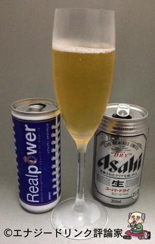 レアルパワーエナジードリンクとビールのカクテル
