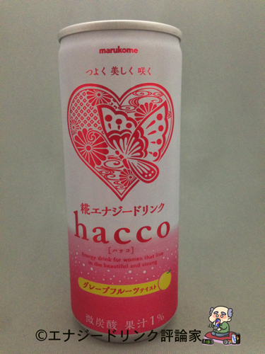 hacco(ハッコ)エナジードリンク