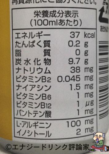 エクストラチャージ100円ローソン