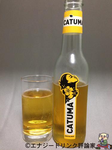 CATUMA(カトゥマ)ライト