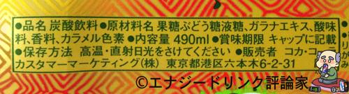 KUAT(クアッチ)