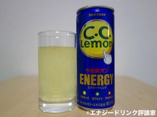 C.C.レモンエナジードリンク