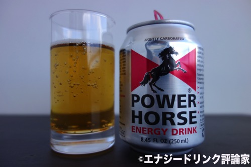 POWER HORSE Regular注ぐ