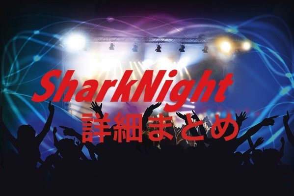 Live concert 388160 640
